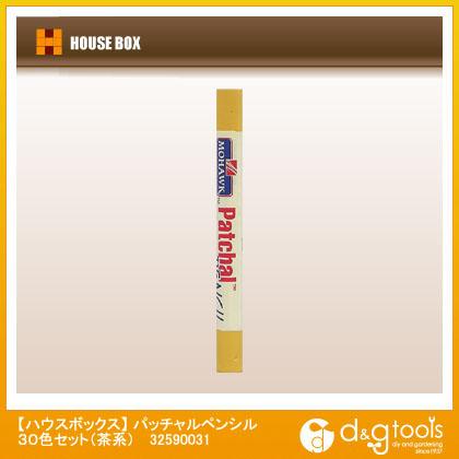 ハウスボックス パッチャルペンシル 30色セット(茶系) (32590031) 木部補修材 木部 木材 補修材