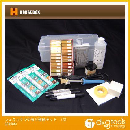 ハウスボックス シェラックつや有り補修キット 72024006