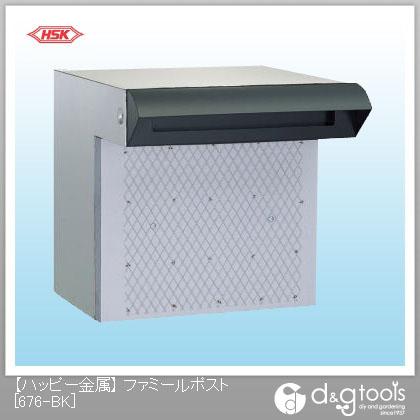 ハッピー金属 ファミールポスト(ステンレスポスト)ポスト口一体型 (676-BK) ハッピー金属 郵便ポスト・宅配ボックス 壁付け郵便ポスト