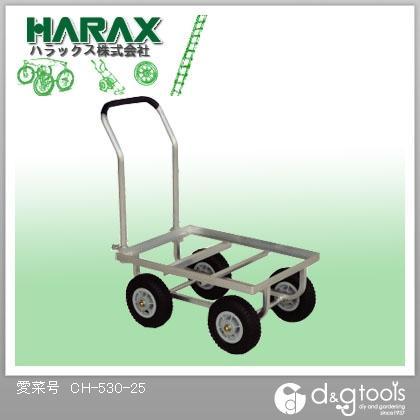 ※法人専用品※ハラックス(HARAX) 愛菜号運搬車大きいコンテナ1個用アルミ製ハウスカー CH-530-25