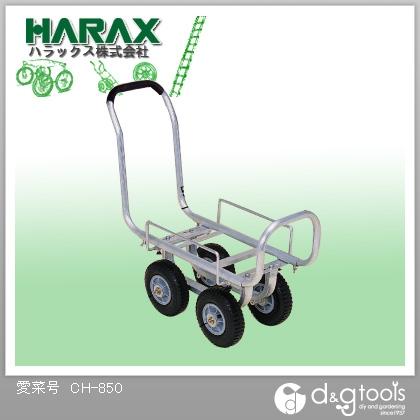 ハラックス 愛菜号アルミ製ハウスカー(タイヤ幅調整タイプ)ショートボディタイプ  CH-850