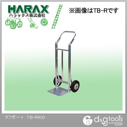 ハラックス HARAXタフボーイ  TB-R400