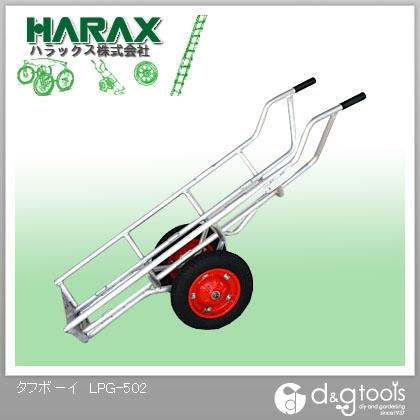 ※法人専用品※ハラックス(HARAX) タフボーイLPガスボンベ運搬台車2輪・アオリ用フック無 LPG-502