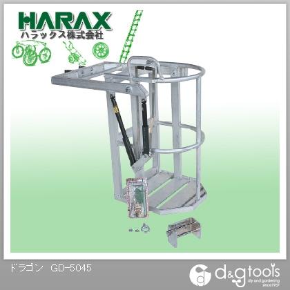 ※法人専用品※ハラックス(HARAX) ドラゴン高強度アルミ合金製高所作業用ゴンドラ(フリーロック型ガススプリング方式) GD-5045