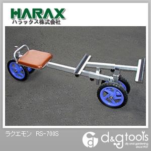 ハラックス ラクエモンアルミ製いちご収穫用幅狭台車  RS-700S