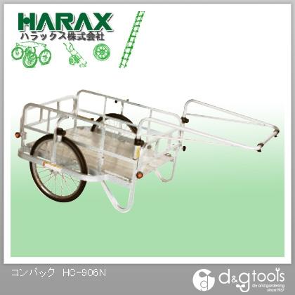 ※法人専用品※ハラックス(HARAX) コンパック折りたたみ式リヤカーノーパンクタイヤ HC-906N