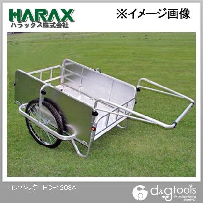 ハラックス HARAXコンパック  HC-1208A