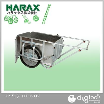 ハラックス HARAXコンパック 耐荷重350kg HC-3500N