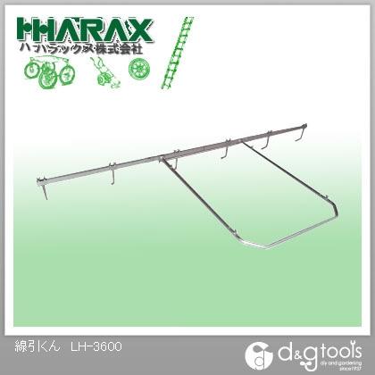 ※法人専用品※ハラックス(HARAX) 線引くんアルミ製ライン引き LH-3600