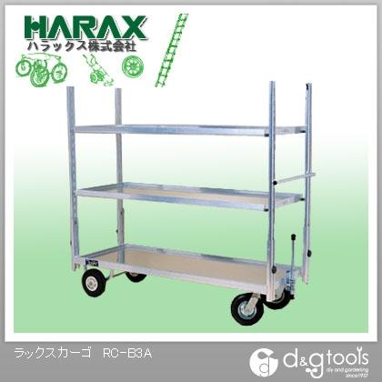※法人専用品※ハラックス(HARAX) ラックスカーゴアルミ製フラコン台車(4輪エアータイヤ入り2輪自在) RC-B3A