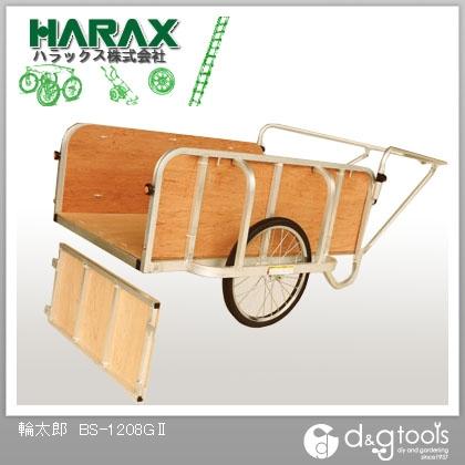 ハラックス 輪太郎アルミ製大型リヤカー(全面合板パネル付)  BS-1208GII