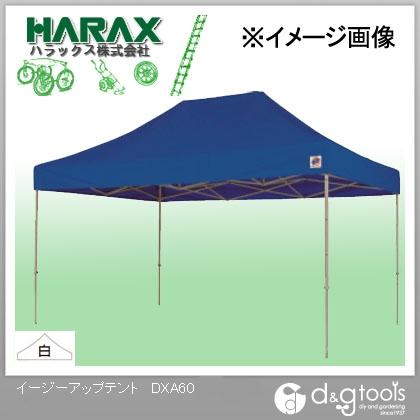 ハラックス イージーアップテント 白  DXA60