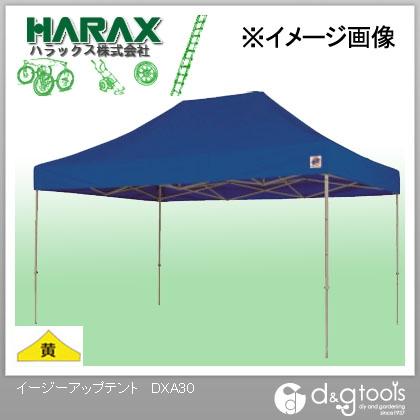 ハラックス イージーアップテント 黄  DXA30
