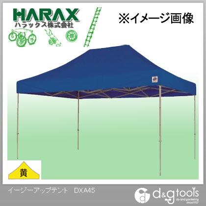 ハラックス イージーアップテント 黄  DXA45