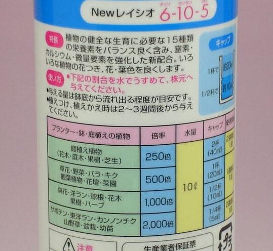 硫代硫酸鈉頸原液(液體肥料、液體糞肥)450mll