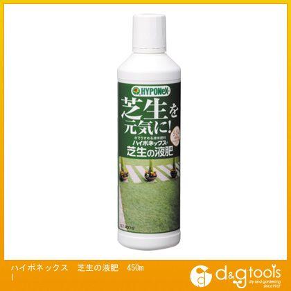 ハイポネックス 芝生の液肥 450ml 1本
