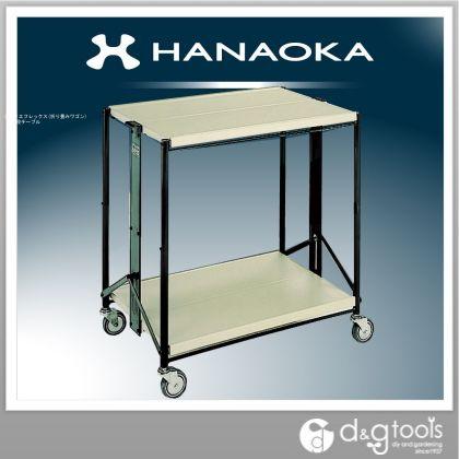 花岡車輌 シャリエフレックス(折り畳みワゴン)※2段テーブル 450×630 F-T2