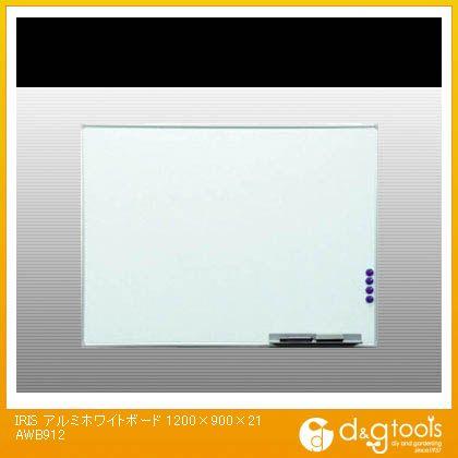IRIS アルミホワイトボード1200×900×21 AWB-912