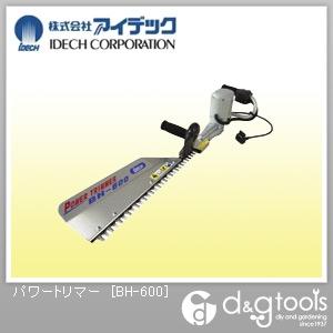 アイデック 充電式バッテリー剪定機本体のみパワートリマー  BH-600