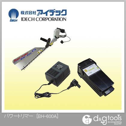 アイデック パワートリマー片刃 600ミリ BH-600C