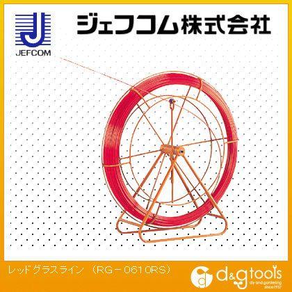 当社の ファイバーレッドライン RG-0610RS 1個:DIY ONLINE FACTORY SHOP デンサン-DIY・工具