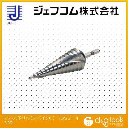 デンサン ステップドリル(スパイラル) (DSS-430R) ステップドリル ステップ ドリル