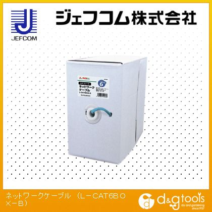 デンサン ネットワークケーブル  L-CAT6BOX-B