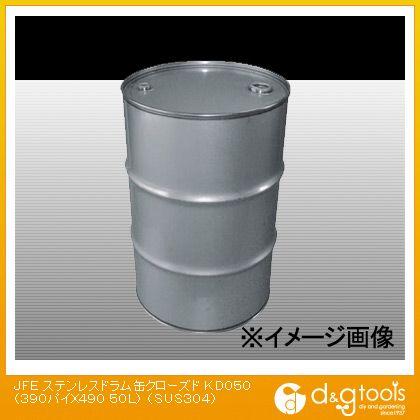 【大放出セール】 JFE ステンレスドラム缶クローズド KD050 50L) (390パイX490 KD050 50L) (SUS304) KD050 KD050, マーズワン:631a10c1 --- clftranspo.dominiotemporario.com