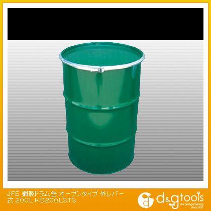 JFE 鋼製ドラム缶 オープンタイプ 外レバー式 200L KD200LSTS  KD200LSTS