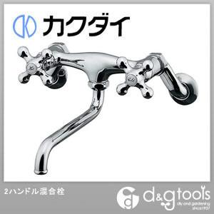 カクダイ 2ハンドル混合栓(混合水栓)寒冷地用  128-105K