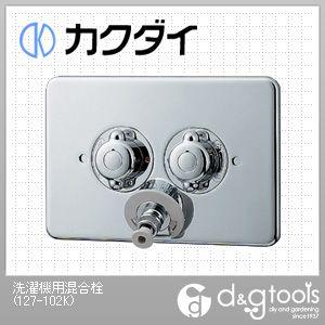 カクダイ 洗濯機用混合栓 寒冷地用 (127-102K)