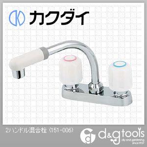 カクダイ 2ハンドル混合栓  151-006
