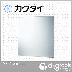 カクダイ 化粧鏡  200-320