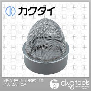 カクダイ VP・VU兼用山形防虫目皿  400-238-125