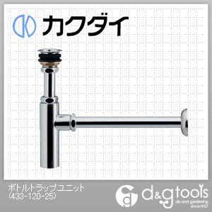 カクダイ(KAKUDAI) ボトルトラップユニット 433-120-25