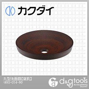 カクダイ 丸型洗面器 窯肌 493-014-M