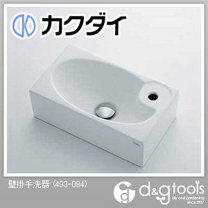 カクダイ 壁掛手洗器  493-084