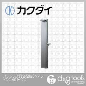 カクダイ(KAKUDAI) ステンレス混合栓柱(ヘアライン) 624-101