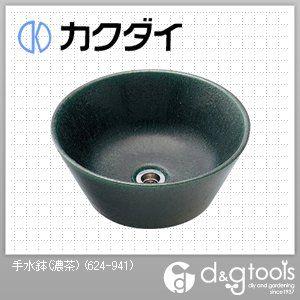 カクダイ(KAKUDAI) 手水鉢 濃茶 624-941