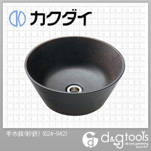 カクダイ(KAKUDAI) 手水鉢 砂鉄 624-942