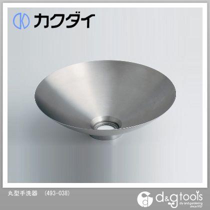 カクダイ 丸型手洗器  493-038