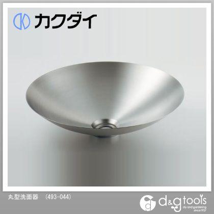 カクダイ 丸型洗面器  493-044