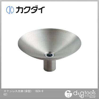 カクダイ(KAKUDAI) ステンレス水鉢(深型) 624-962