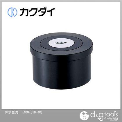 カクダイ 排水金具 (400-518-40)