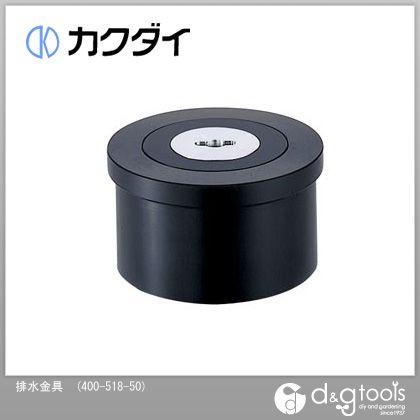 日本最級 排水金具 FACTORY ONLINE (400-518-50):DIY カクダイ SHOP-木材・建築資材・設備