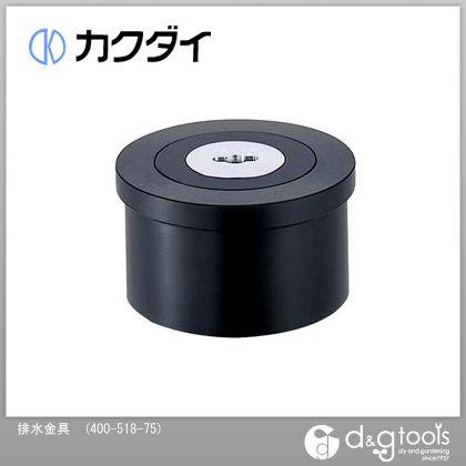 カクダイ(KAKUDAI) 排水金具 400-518-75