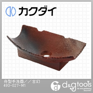 カクダイ 舟型手洗器 古幻 493-027-M1