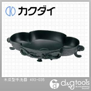 カクダイ(KAKUDAI) 木瓜型手洗器 493-035