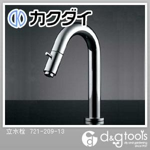 カクダイ 立水栓  721-209-13
