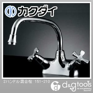 カクダイ(KAKUDAI) 2ハンドル混合栓 151-210